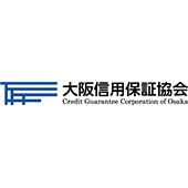 大阪信用保証協会